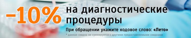 Сделать узи метро пролетарская